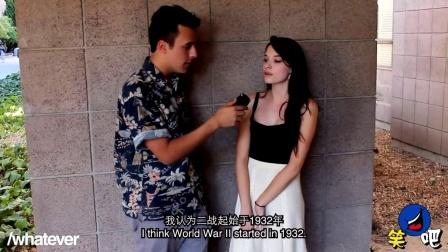 OMG!笑吧 第一季:男生女生之二战 各种神回复 48