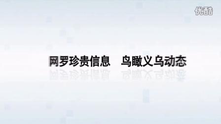 """倍磊四村""""防溺水安全知识培训"""""""