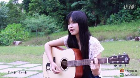 朴树《在木星》吉他弹唱(张一清)