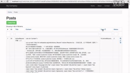 旧版魏曦教你学Yii2.0(第8/10段) 3.3 文章管理的代码分析