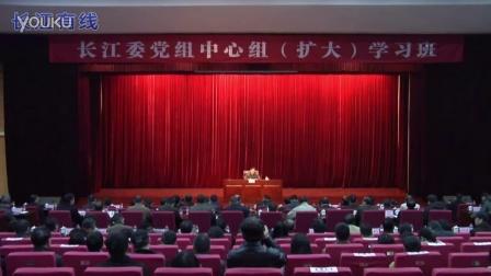 长江委学习贯彻《中国共产党廉洁自律准则》和《中国共产党纪律处分条例》