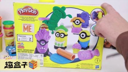缤纷奶嘴果冻亲子手工 亲子互动美味日记玩具试玩 粉红猪小妹 熊出没 亲子视频