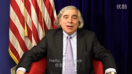 The U.S. Secretary of Energy visits China