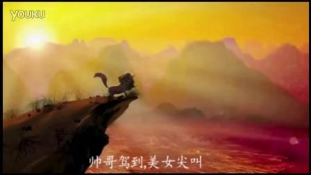 搞笑配音视频:看哥帅不帅