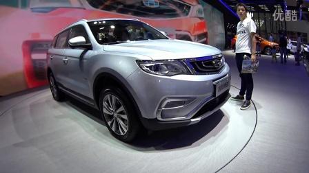 2016年吉利博越将在中国汽车市场上推出
