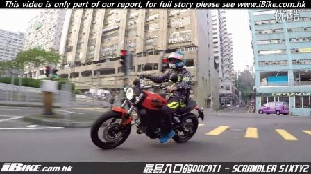最易入口的Ducati - Scrambler 400 Sixty2