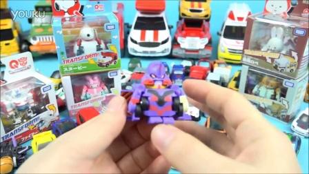 【新魔力玩具学校】狂野飓风 变射飞车魔幻车神