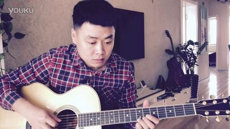 《全世界谁倾听你》吉他教学''小磊吉他教学-第十七期(下集)
