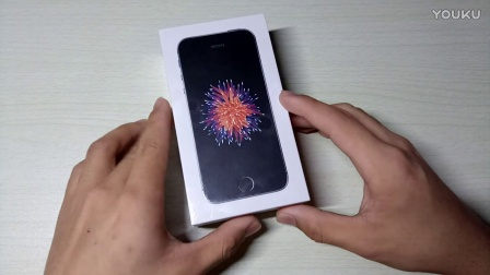 「萌新一号」iPhone SE开箱上手体验