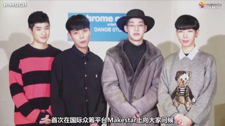 [Makestar]全新打造K-MUCH项目成员问候