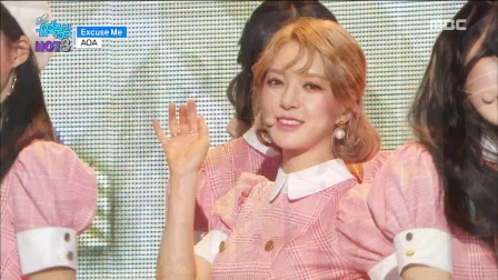 【风车·韩语】AOA《Excuse Me》音乐中心0121现场版