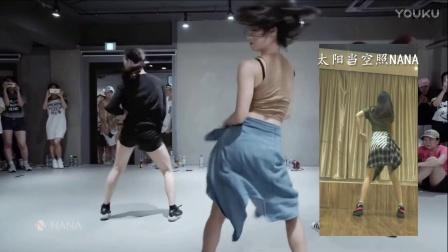 【NANA】看我女神在练习室大秀舞技 watch me work同步率+教学