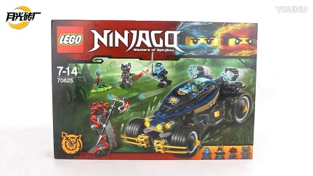 【会员专享】最后有亮点!乐高LEGO70625幻影忍者十二连发冲锋车会员版