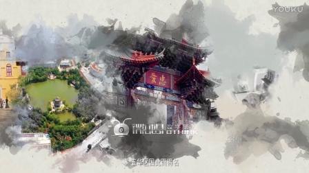 云南昆明_五华区宣传片_实拍宣传片