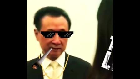 最新演讲视频_王健林刘强东马云中国四霸