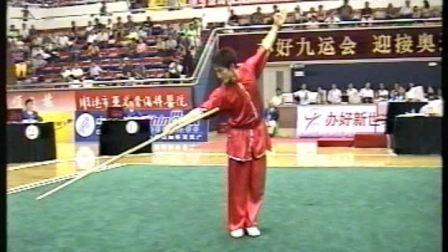 2001年第九届全运会武术套路比赛 男子棍术 008 运动员