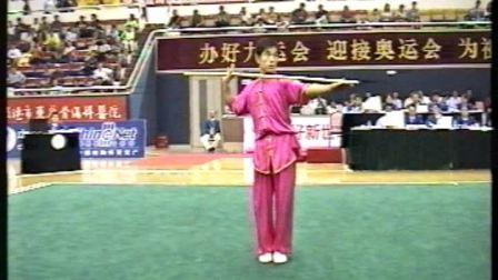 2001年第九届全运会武术套路比赛 男子棍术 010 运动员