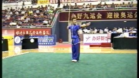 2001年第九届全运会武术套路比赛 男子棍术 011 运动员