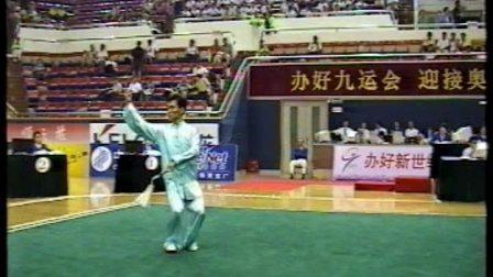 2001年第九届全运会武术套路比赛 男子太极剑 007 运动员