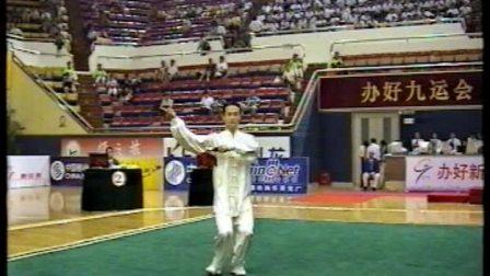 2001年第九届全运会武术套路比赛 男子太极剑 012 运动员