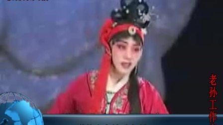 蒲剧著名表演艺术家武俊英演唱《苏三起解》