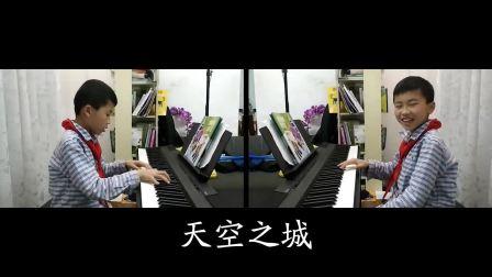 天空之城 钢琴弦乐组合