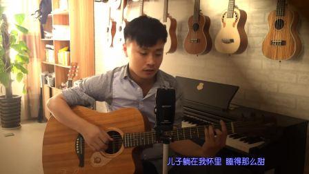 吉他教学弹唱《父亲写的散文诗》李健 许飞 C调吉他谱 友琴吉他