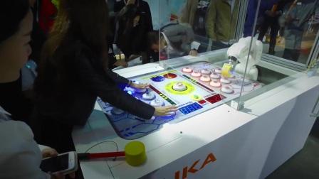 与KUKA机器人娱乐游艺 - 2016 CIIF