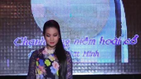 越南歌曲:深情怀旧 Chạnh Lòng Niềm Hoài Cổ  演唱 :杨红鸾 Dương Hồng Loan
