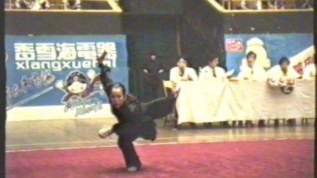 1995年全国武术套路锦标赛 女子传统项目 三类拳 018 鹰爪拳 闪明(河南)
