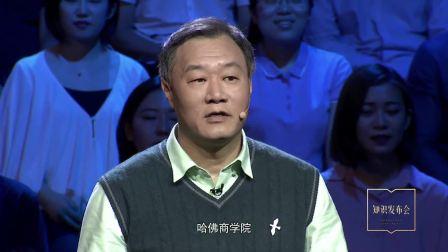 宁向东:管理就是破局而出