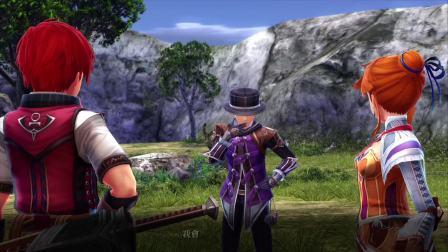 PS4 伊苏8 大帝解说 第8期 兽群之丘 侵蚀谷