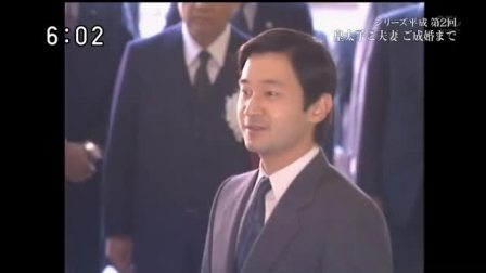 【皇室日記】「シリーズ平成♯2」皇太子さま雅子さまご成婚までの道のり