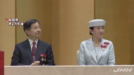 皇太子ご夫妻、献血運動の全国大会に出席