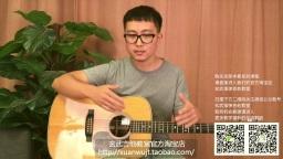 玄武吉他初级教程 第9课 C Am Dm和弦讲解与转换练习