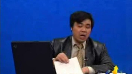陈凯龙-认真学习贯彻《中国共产党纪律处分条例》