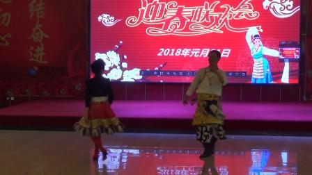2018年兰州金城锅庄舞队迎春联欢会 二十七 舞蹈《藏族恰恰》