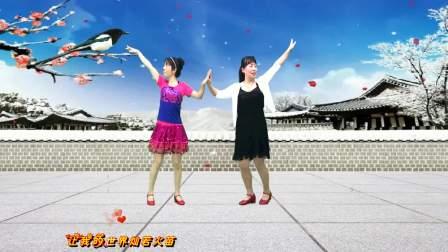 吉林小太陽廣場舞雙人舞《你不來我不老》視頻制作:小太陽