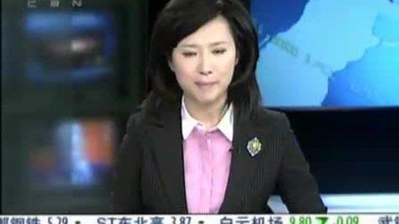 特别报道:09年香港楼市的追踪调查