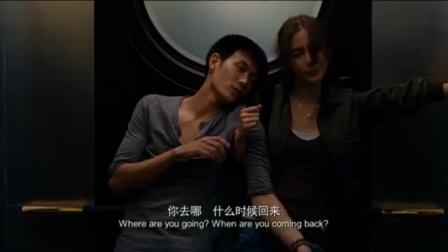 《一场风花雪月的事》黄晓明与吻戏  视频片段
