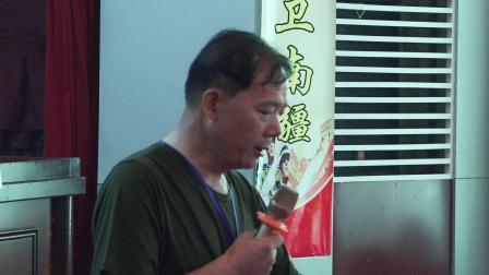 衡阳县退役参战老兵自卫还击战三十九周年战友聚会