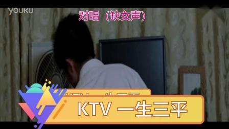 猜不透的你 音乐走廊 歌一生 对唱 KTV(缺女声)