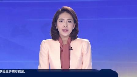 省纪委监委通报5起形式主义 官僚主义典型问题