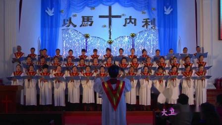 2019年双鸭山市尖山教会复活音乐崇拜