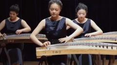 【古筝】青荷古筝重奏《春江花月夜》(星海音