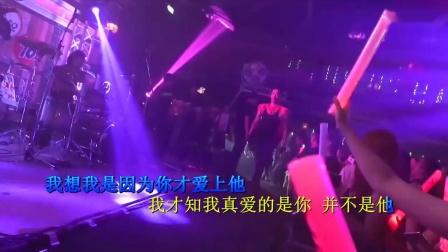 中文舞曲劲爆DJ蒋雪儿 - 《因为你爱上他》