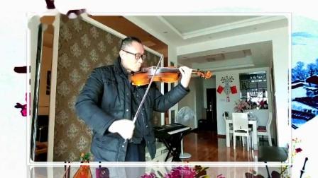 小提琴.梁祝 演奏:幽默大使