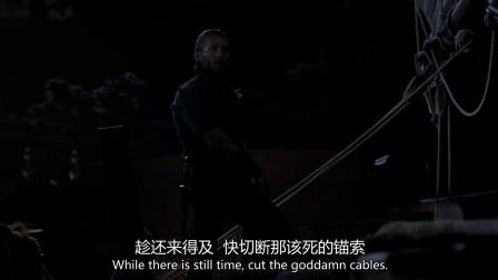 黑帆 第三季 04 韦恩夜袭烧战船 罗杰斯损失惨重