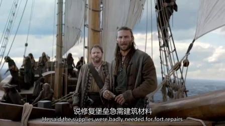 黑帆 第三季 01 杰克指引送大礼 韦恩劫船得奴隶