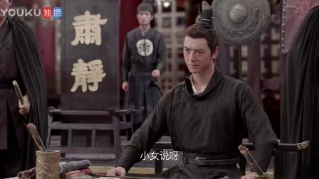 热血长安 第一季 23 夜半足音 靠,紫轩一直用替身,和其他男主角同一个镜头下永远都是被人背着身